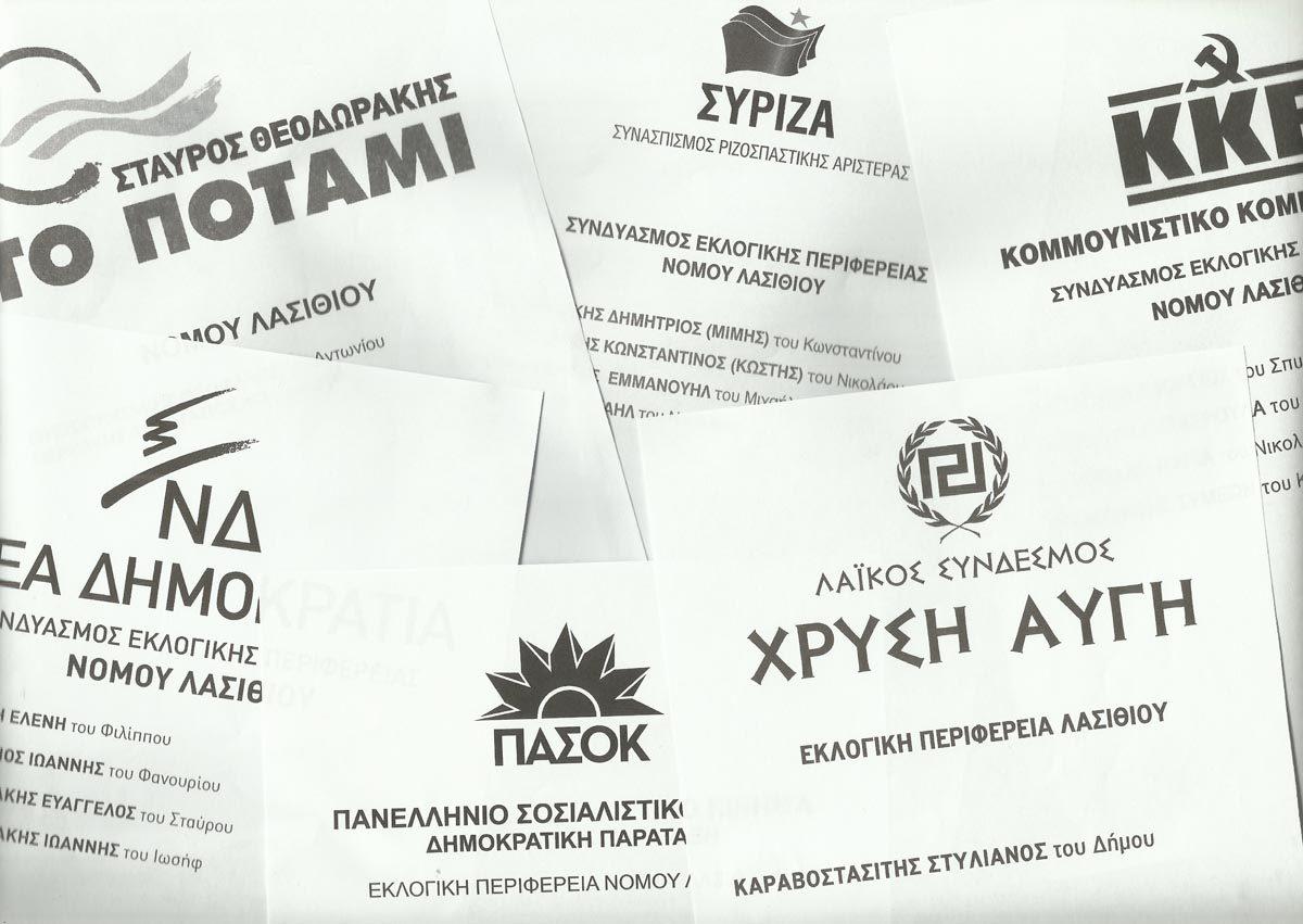Stimmzettel Griechenland-Wahl