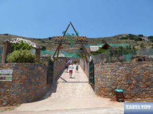 Amzonas-Park