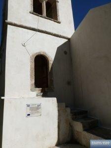Kloster Agios Georgios Vrahassotis Glockenturm