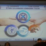 Rechtsstatus der Tiere in der griechischen Rechtsordnung