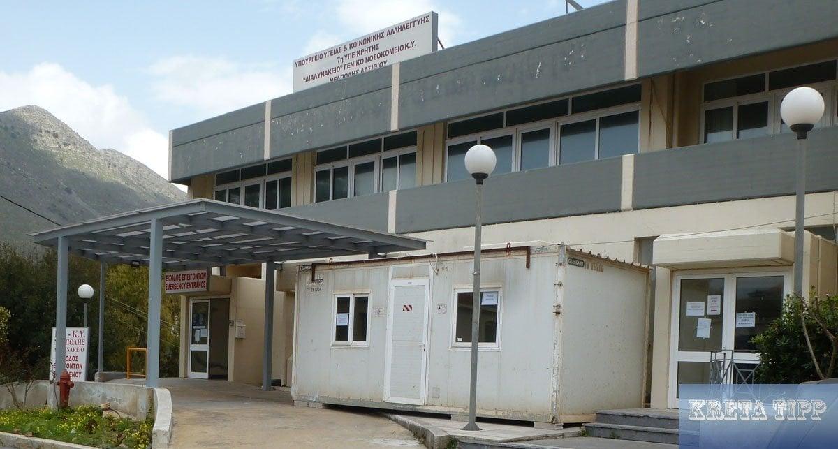 Krankenhaus Neapoli Container