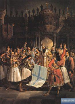 Metropolit Germanos von Patras segnet am 25. März 1821 die griechische Fahne
